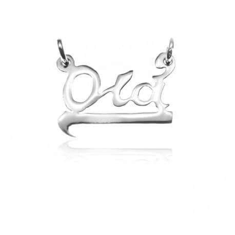 Zawieszka srebrna z imieniem OLA